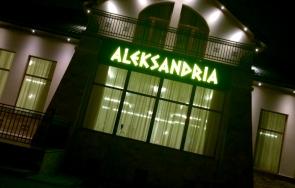 hotel_aleksandria1